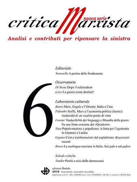 cm-6-prima-di-copertina